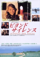 Jenseits der Stille - Japanese poster (xs thumbnail)