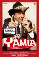 Yamla Pagla Deewana - Movie Poster (xs thumbnail)
