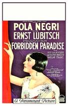 Forbidden Paradise - Movie Poster (xs thumbnail)