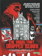 The Dorm That Dripped Blood - Video release poster (xs thumbnail)