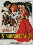 Les trois mousquetaires: Tome II - La vengeance de Milady - French Movie Poster (xs thumbnail)