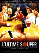 The Last Supper - French Movie Poster (xs thumbnail)