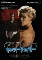 Cat Chaser - Japanese Movie Poster (xs thumbnail)