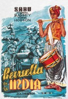 The Drum - Spanish Movie Poster (xs thumbnail)