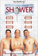 Xizao - Movie Cover (xs thumbnail)