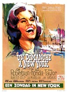 Sunday in New York - Belgian Movie Poster (xs thumbnail)