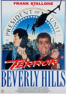 Terror in Beverly Hills - British Movie Poster (xs thumbnail)
