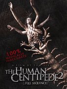 The Human Centipede II (Full Sequence) - Movie Cover (xs thumbnail)