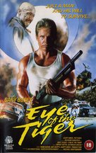 Eye of the Tiger - British Movie Cover (xs thumbnail)