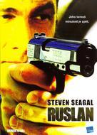 Driven to Kill - Czech DVD movie cover (xs thumbnail)