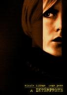 The Interpreter - Brazilian Movie Poster (xs thumbnail)