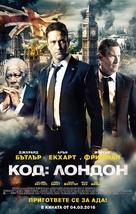 London Has Fallen - Bulgarian Movie Poster (xs thumbnail)