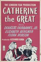 The Rise of Catherine the Great - British Re-release poster (xs thumbnail)