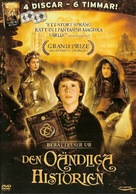 """""""Tales from the Neverending Story"""" - Swedish Movie Cover (xs thumbnail)"""