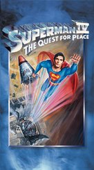 Superman IV: The Quest for Peace - VHS cover (xs thumbnail)