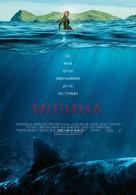The Shallows - Ukrainian Movie Poster (xs thumbnail)