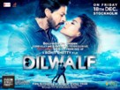 Dilwale - Swedish Movie Poster (xs thumbnail)