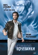 Nomads - Russian Movie Cover (xs thumbnail)
