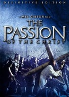The Passion of the Christ - DVD cover (xs thumbnail)