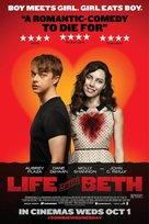 Life After Beth - British Movie Poster (xs thumbnail)