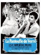 The Glass Slipper - French Movie Poster (xs thumbnail)