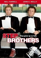 Step Brothers - DVD movie cover (xs thumbnail)