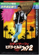 Beverly Hills Cop 2 - Japanese Movie Poster (xs thumbnail)