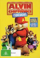 Alvin and the Chipmunks: The Squeakquel - Australian Movie Cover (xs thumbnail)