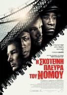 Brooklyn's Finest - Greek Movie Poster (xs thumbnail)