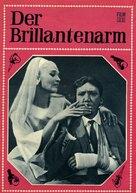 Brilliantovaya ruka - German poster (xs thumbnail)