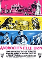 Androcles and the Lion - French Movie Poster (xs thumbnail)
