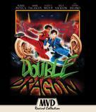 Double Dragon - Movie Cover (xs thumbnail)