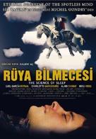 La science des rêves - Turkish poster (xs thumbnail)