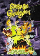 Scooby-Doo and the Ghoul School - British Movie Cover (xs thumbnail)