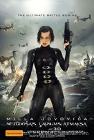 Resident Evil: Retribution - Latvian Movie Poster (xs thumbnail)
