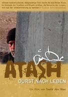Atash - German poster (xs thumbnail)