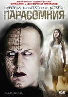 Parasomnia - Russian DVD cover (xs thumbnail)