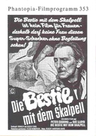 Corruption - German poster (xs thumbnail)