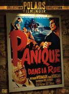Panic in the Streets - French DVD movie cover (xs thumbnail)