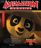Kung Fu Panda 2 - poster (xs thumbnail)