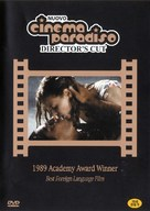 Nuovo cinema Paradiso - South Korean Movie Cover (xs thumbnail)