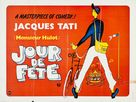 Jour de fête - British Movie Poster (xs thumbnail)