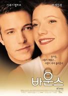 Bounce - South Korean Movie Poster (xs thumbnail)