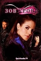"""""""Lost Girl"""" - Russian Movie Poster (xs thumbnail)"""