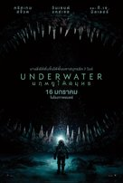 Underwater - Thai Movie Poster (xs thumbnail)