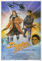 Biggles - Spanish Movie Poster (xs thumbnail)