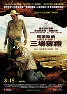 The Three Burials of Melquiades Estrada - Taiwanese Movie Poster (xs thumbnail)