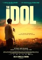 Ya Tayr El Tayer - Italian Movie Poster (xs thumbnail)