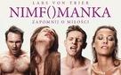 Nymphomaniac - Polish Movie Poster (xs thumbnail)
