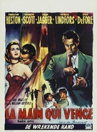 Dark City - Belgian Movie Poster (xs thumbnail)
